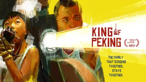 King of Peking cover image