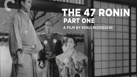 Preview image of The 47 Ronin