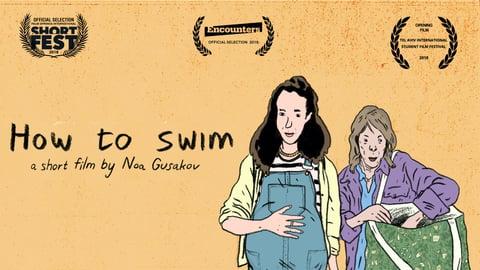 How to Swim