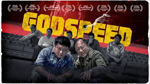 Godspeed cover image