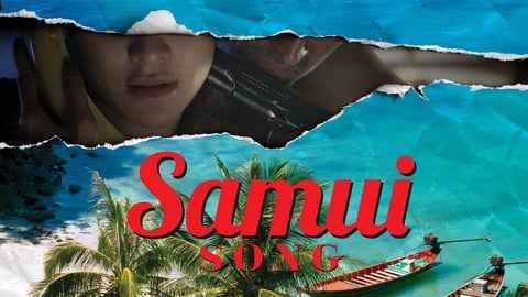 Samui Song cover image