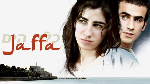 Preview image of Jaffa