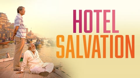 Hotel Salvation cover image