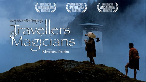 Travelers and Magicians cover image