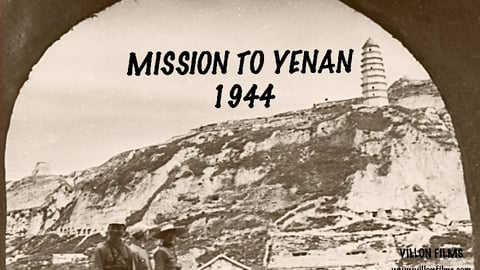 Preview image of Mission to Yenan, 1944