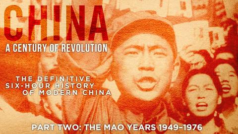 The Mao Years