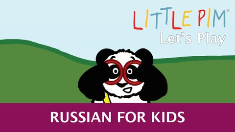 Little Pim: Let's Play! - Russian for Kids