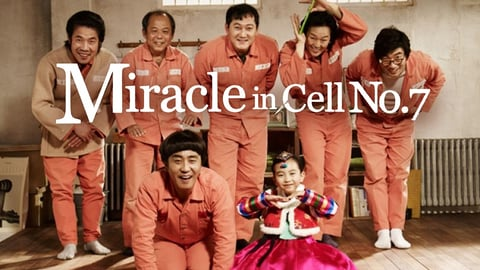 Miracle in Cell No. 7 cover image