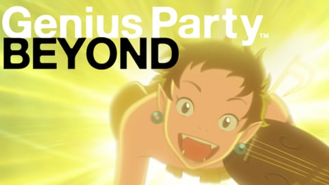 Genius Party Beyond cover image