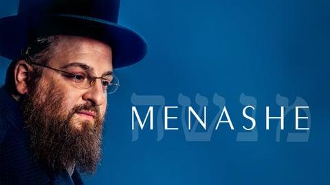 Menashe cover image
