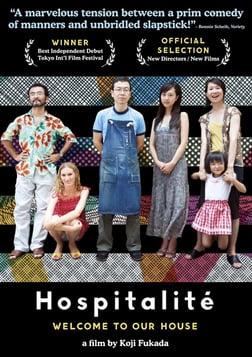 Hospitalité - Kantai
