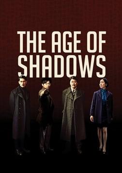 Age of Shadows - Mil-jeong