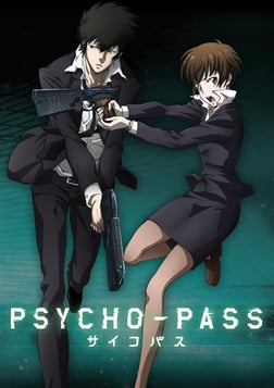 Psycho-Pass: The Movie - Gekijouban Psycho-Pass
