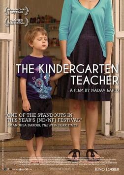 The Kindergarten Teacher - Haganenet