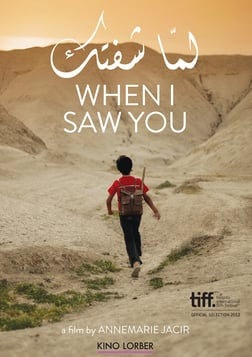 When I Saw You - Lamma Shoftak
