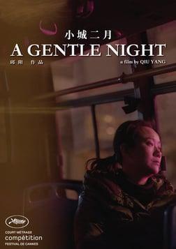 A Gentle Night - Xiao cheng er yue