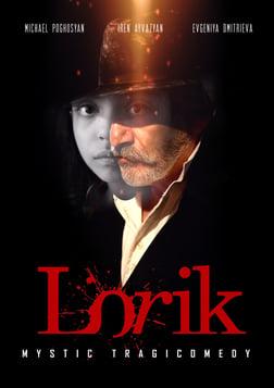 Lorik