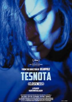 Tesnota - Closeness
