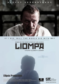Liompa