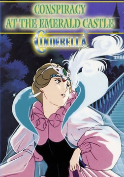 Cinderella at the Emerald Castle
