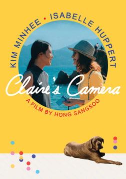 Claire's Camera - La caméra de Claire