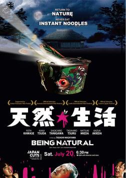 Being Natural - Tennen seikatsu