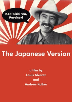 The Japanese Version