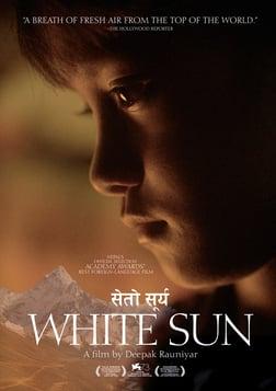White Sun - Seto Surya