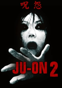 Ju-On 2 - The Grudge 2