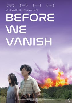 Before We Vanish - Sanpo suru shinryakusha