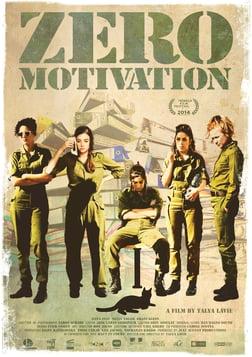 Zero Motivation - Efes beyahasei enosh