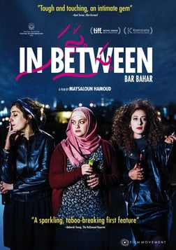 In Between - Bar Bahar