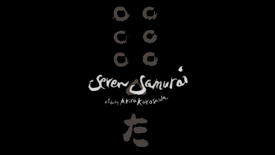 Seven Samurai, Part 1