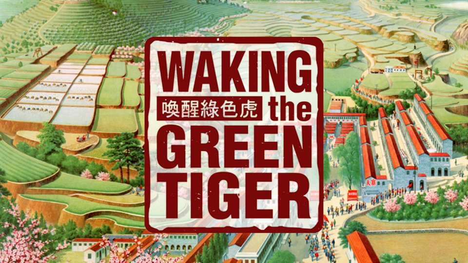 Waking the Green Tiger