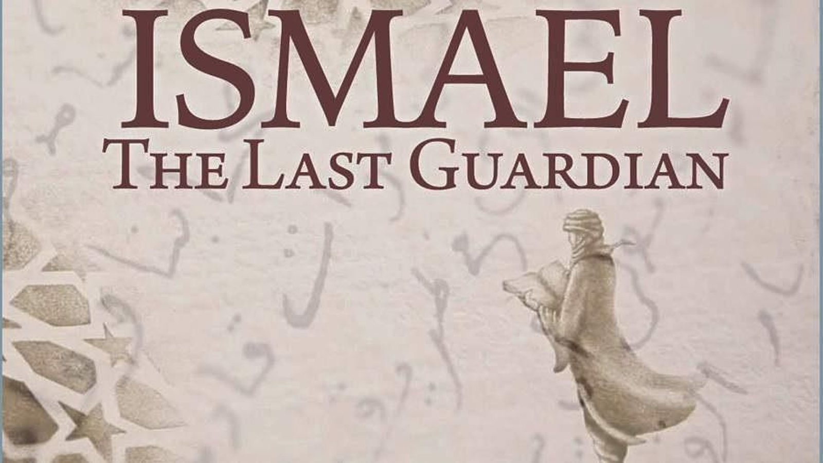 Ismael - Protecting an Ancient Islamic Library