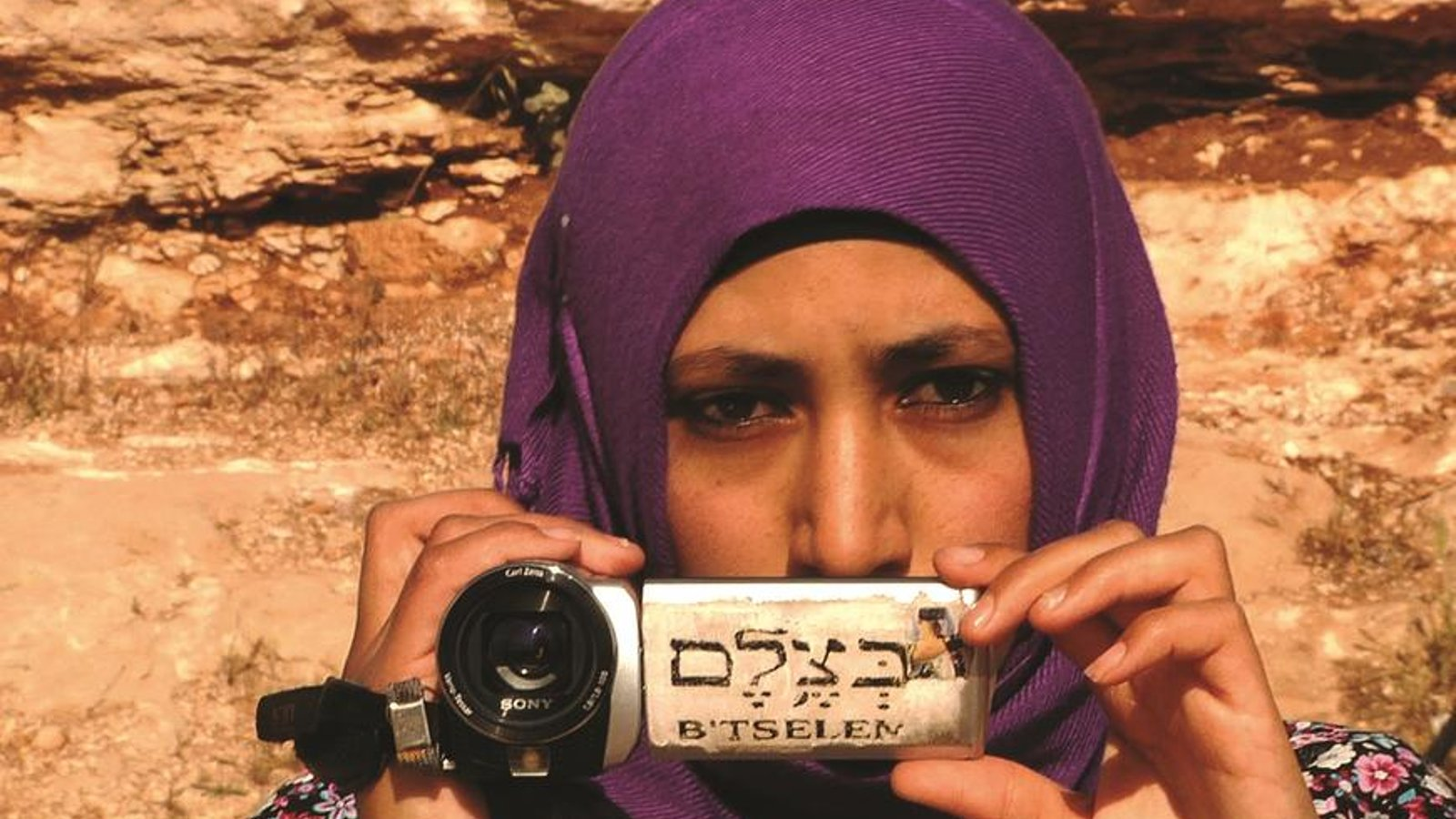 In the Image - Palestinian Women Capture the Occupation