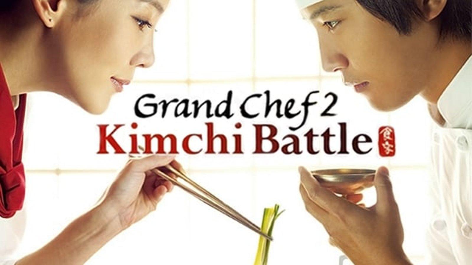Le Grand Chef 2 - Kimchi Battle