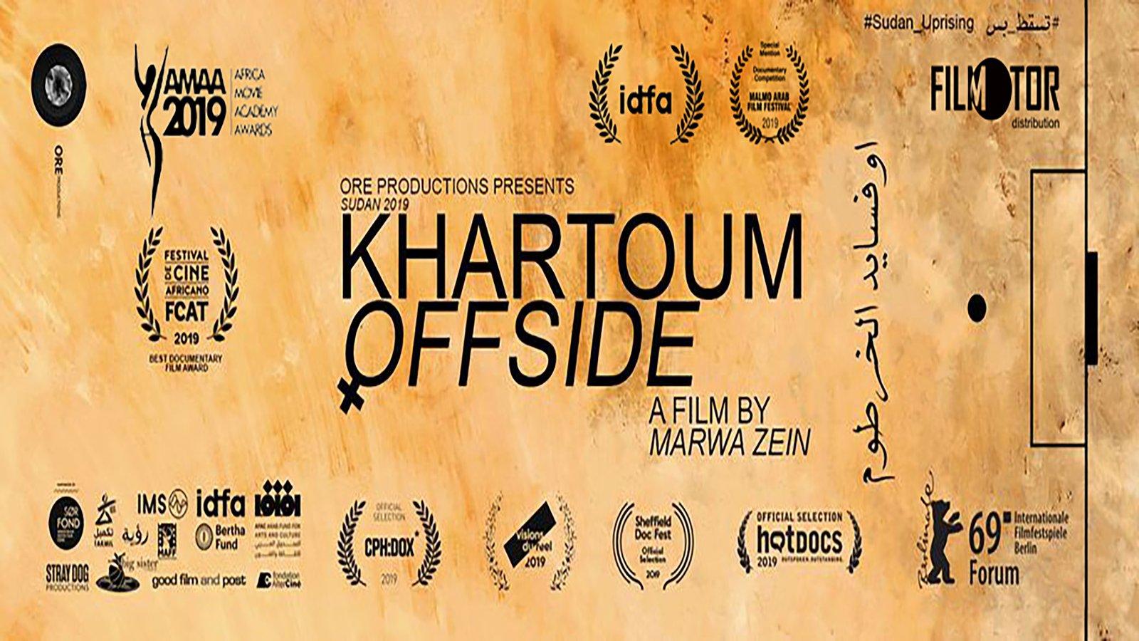 Khartoum Offside