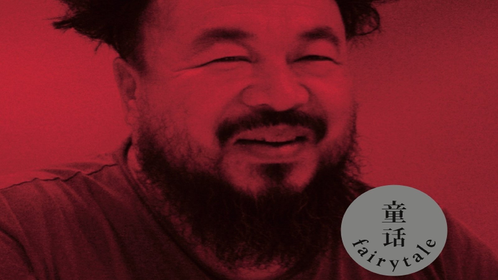 Fairytale - Contemporary Artist Ai Weiwei Invites Chinese Citizens to Attend His Art Exhibition in Germany