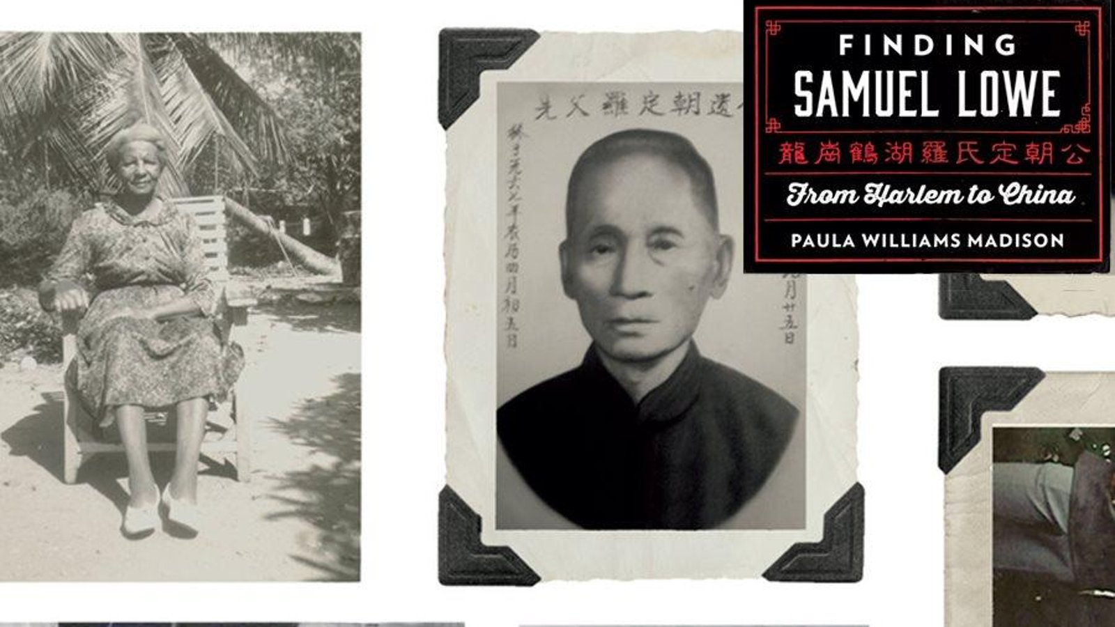 Finding Samuel Lowe - Afro-Chinese-Jamaican Harlem Family Seek Their Chinese grandfather