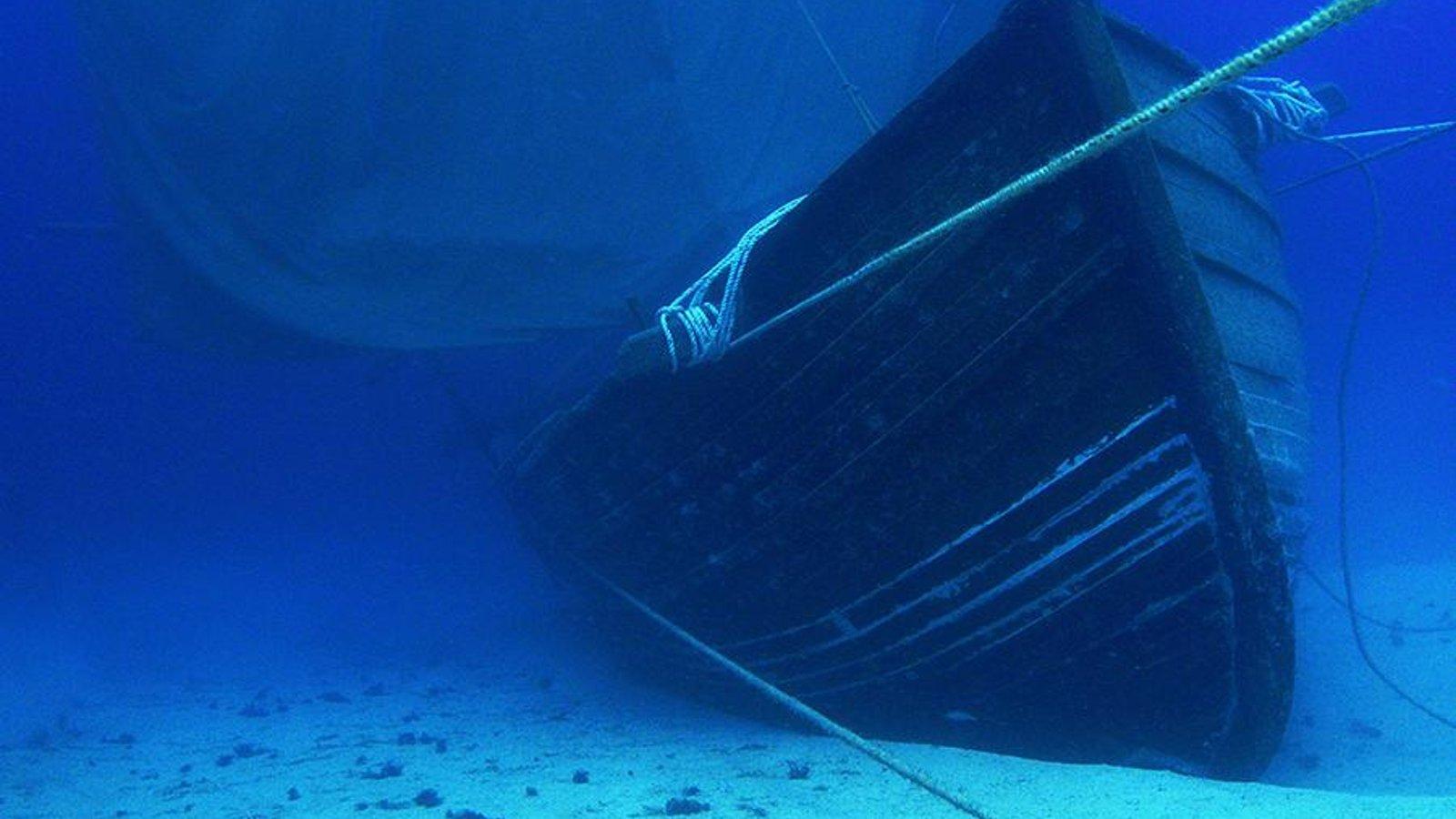 The Uluburun Shipwreck