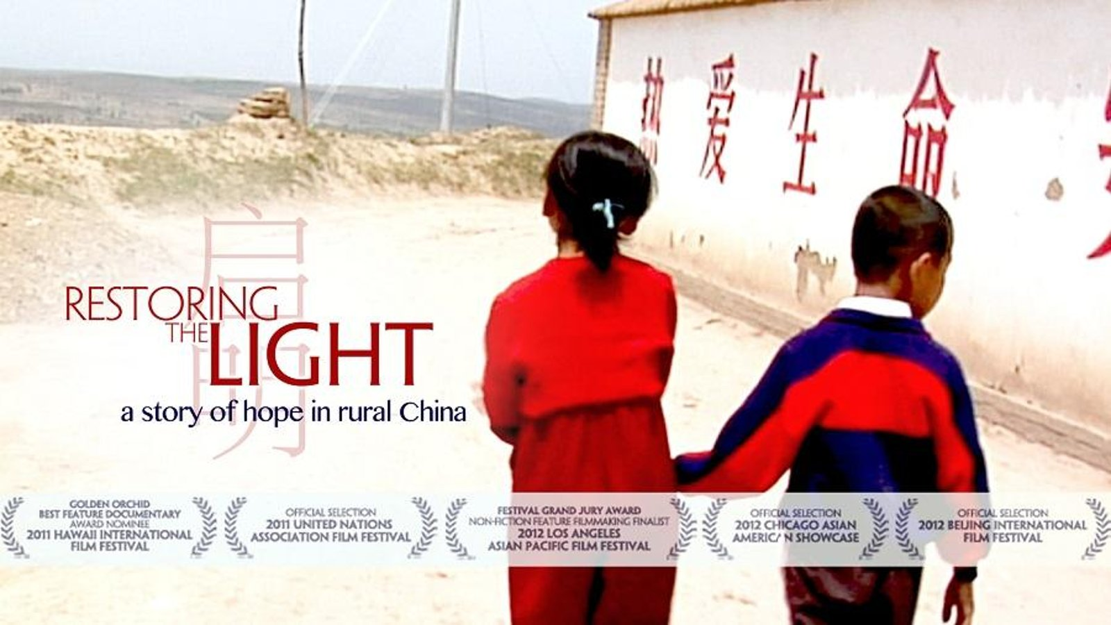 Restoring the Light - A Rural Doctor Brings Healthcare to Chinese Villagers