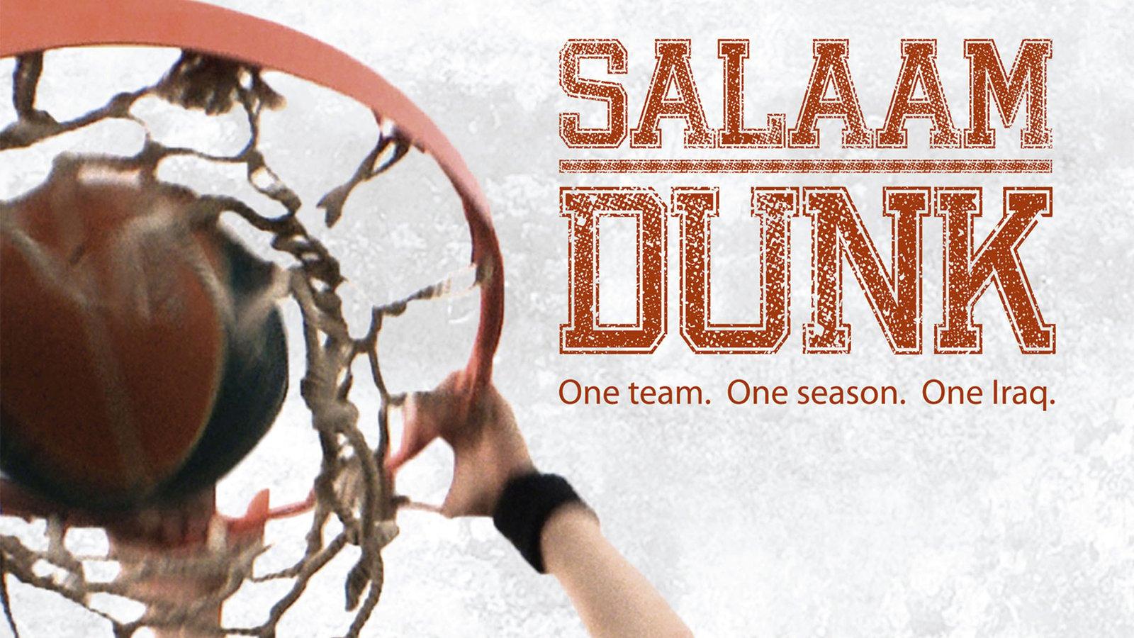 Salaam Dunk