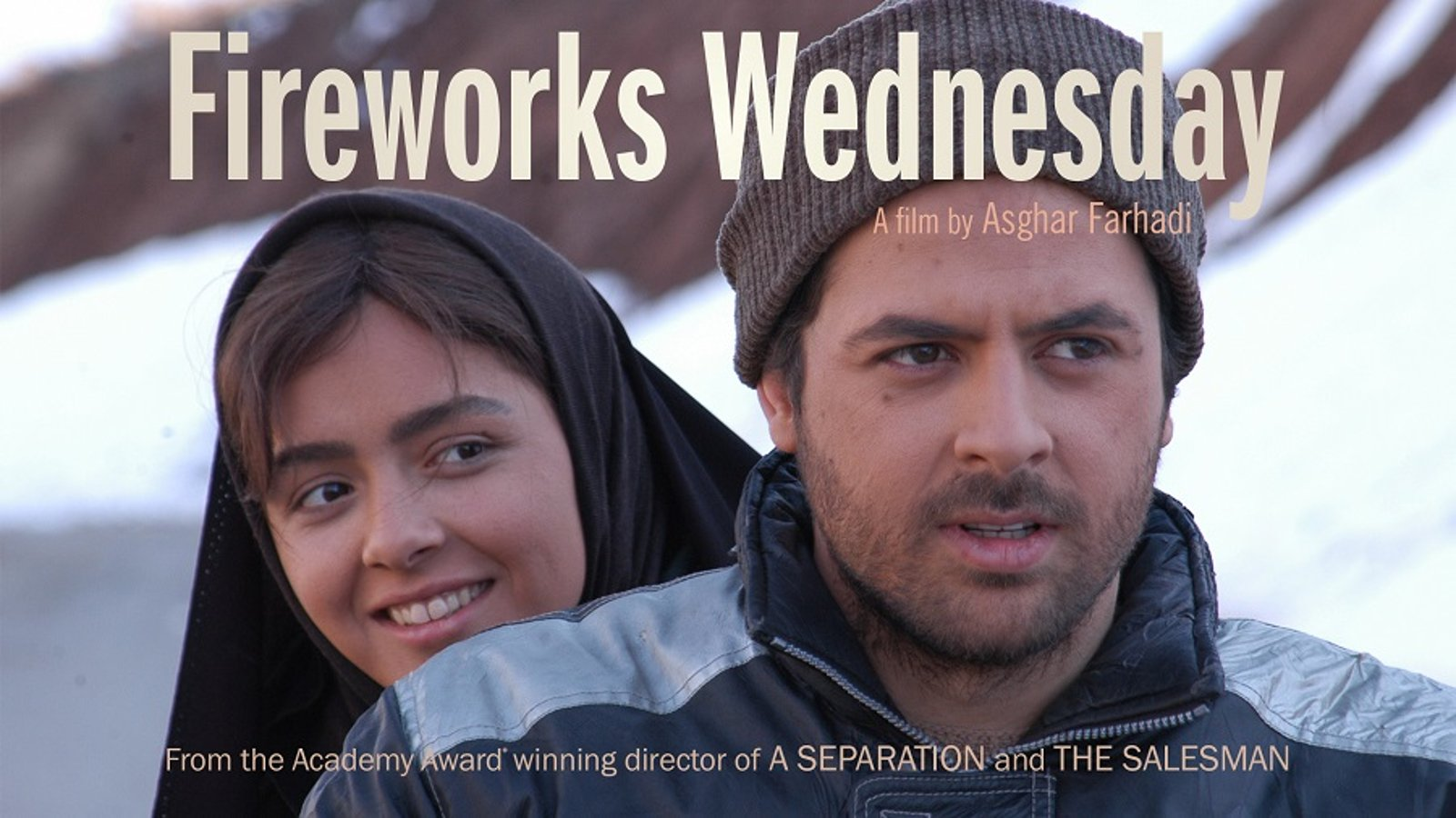 Fireworks Wednesday - Chaharshanbe-soori