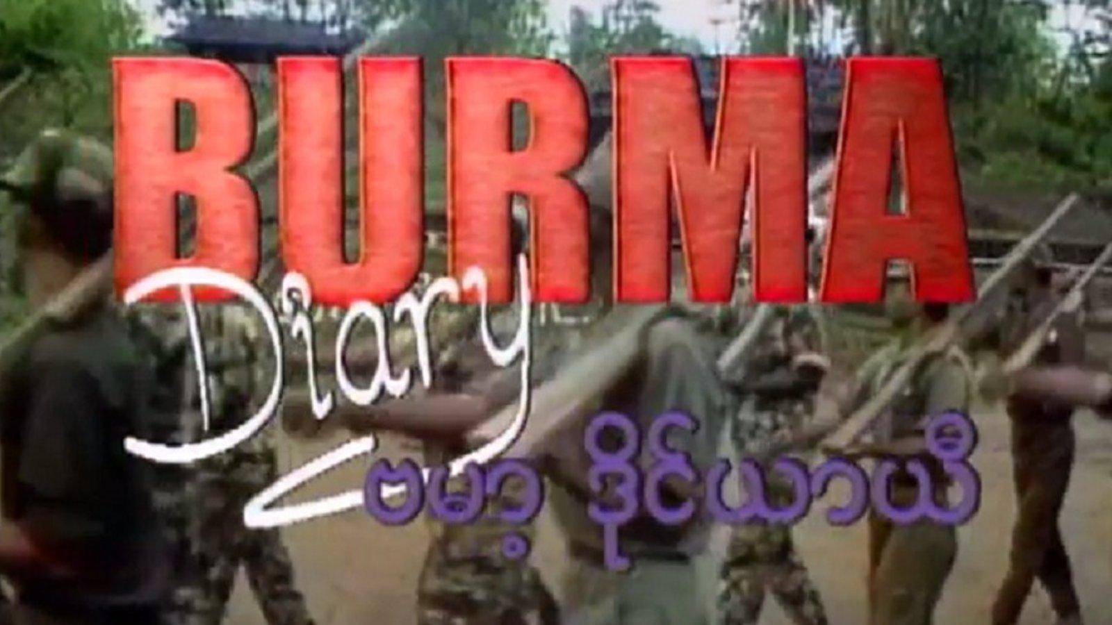 Burma Diary