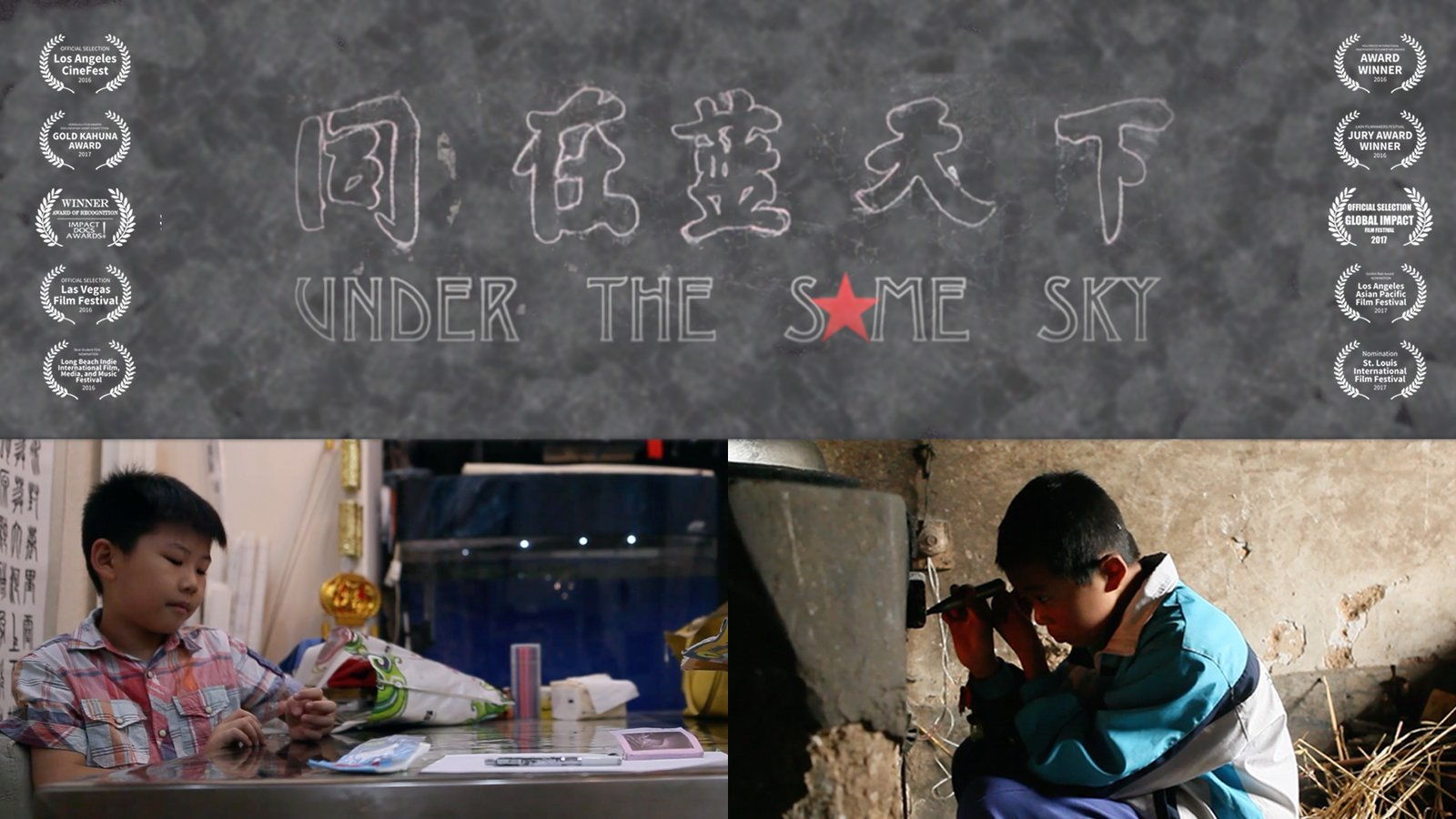 """Under the Same Sky - """"Equal"""" Education in China"""