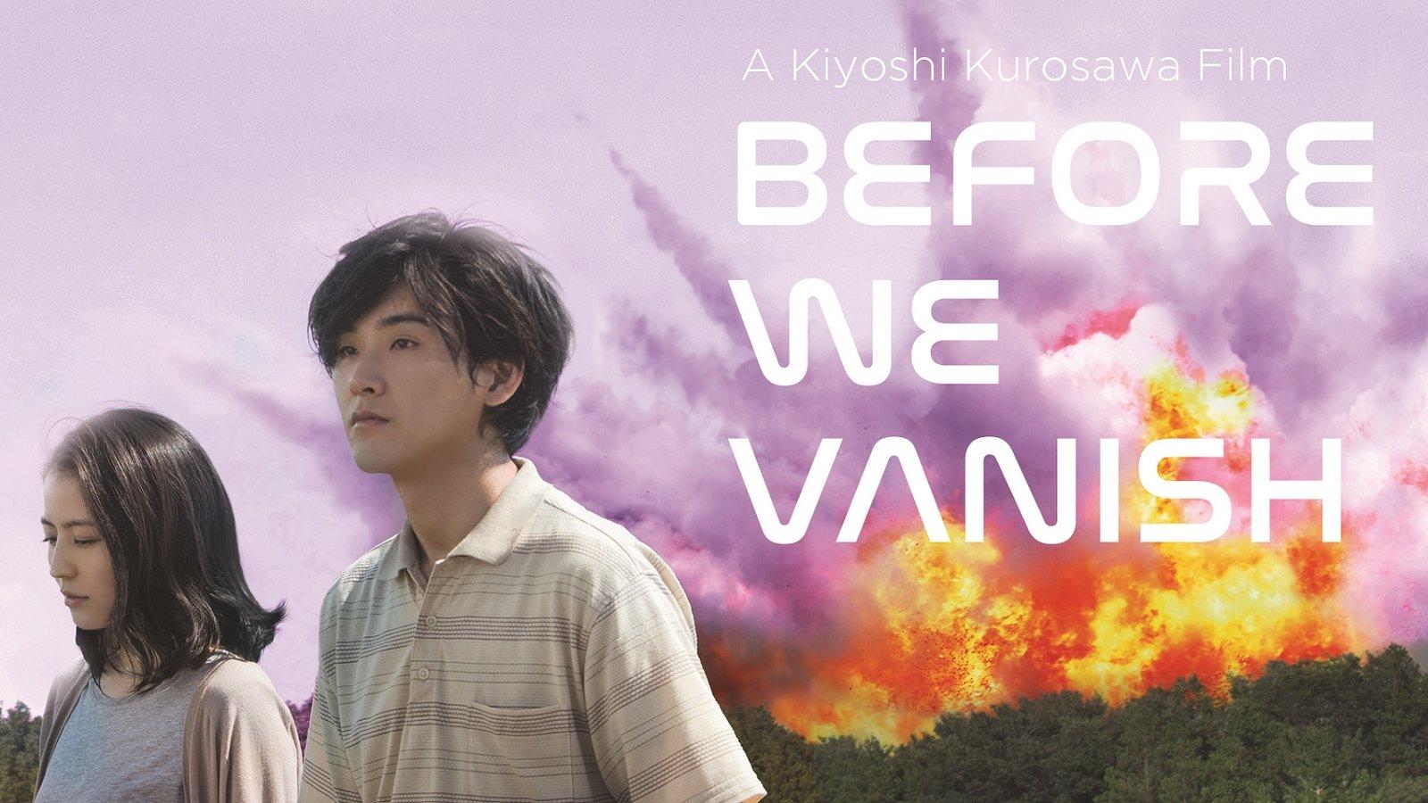 Before We Vanish - Sanpo suru shinryakusha
