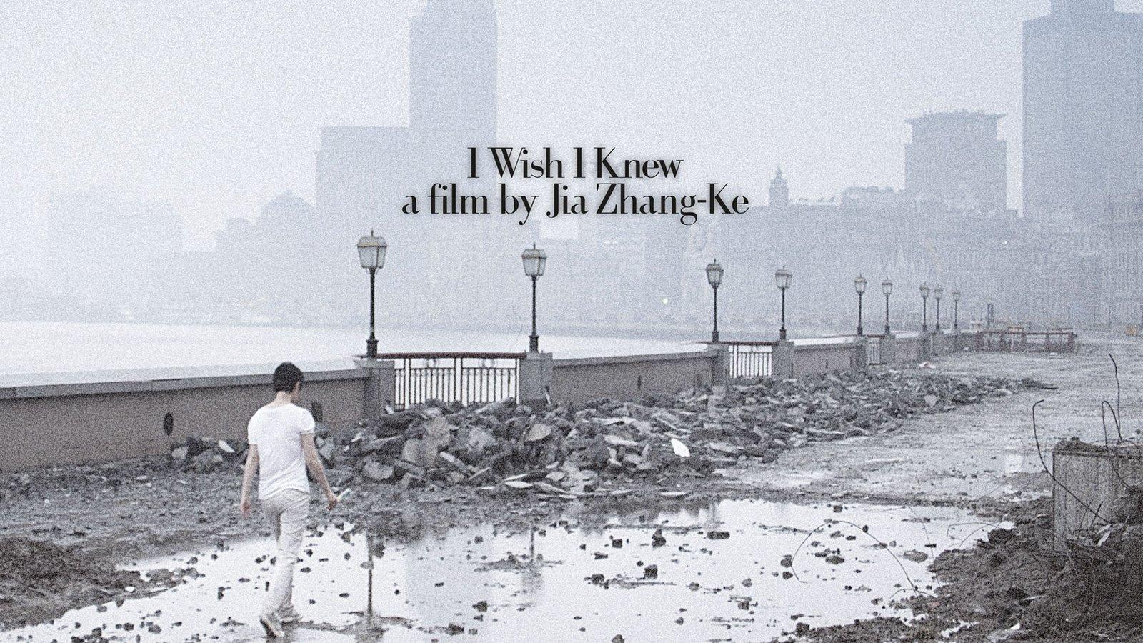 I Wish I Knew - Hai shang chuan qi