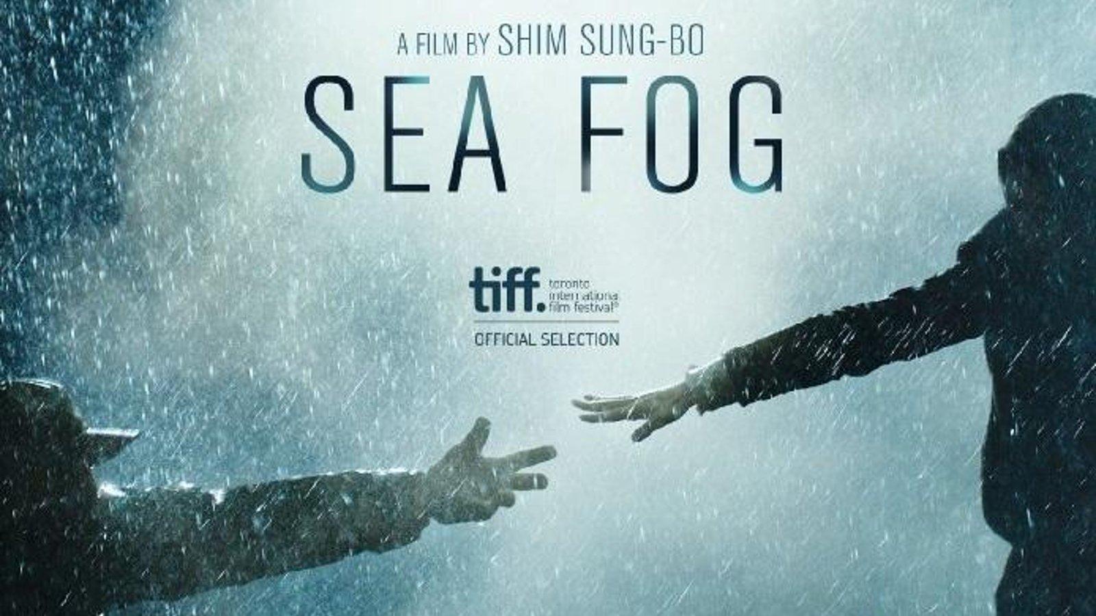 Sea Fog - Haemoo