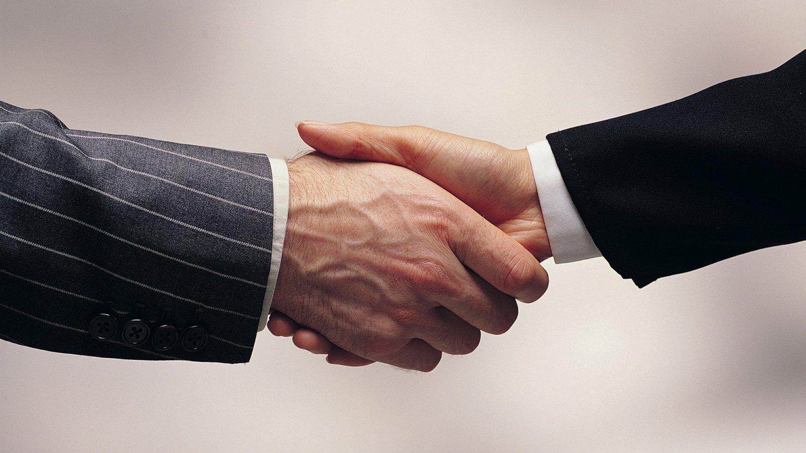 Bankers Trust Swaps